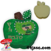 Large Apple HDF Shape for Coloring