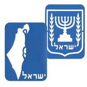 Atzmaut Jewish Tracing Stencil Set #2