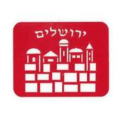 Jerusalem Laser-Cut Stencil