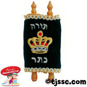 Classroom Torah Scroll Mini