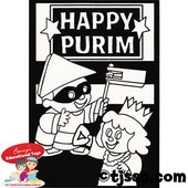 Purim Velvet Art (12)