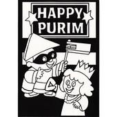Purim Velvet Art (12)