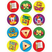 Purim Symbols Jewish Holiday Stickers