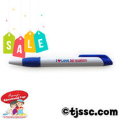 I Love Jerusalem Pen on Sale