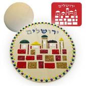 """Jerusalem Mizrach Kit """"Square"""""""