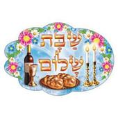 Shabbat Shalom Large Stickers