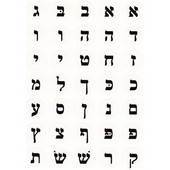 Biblical Font Hebrew Alef Bet Stickers