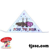 Ima Shabbat Head Cover Coloring Craft Project - As low as $1.29 in Bulk