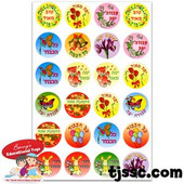 Hebrew Encourgment Stickers