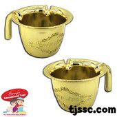 Netilat Yadayim Plastic Wash Cup, Gold Colored