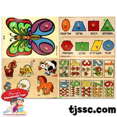 Wooden Knob Puzzle - Assorted Styles Sold per Single