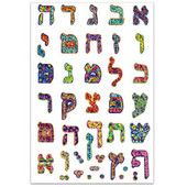 Prismatic Hebrew Alphabet Stickers