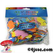 Hanukkah Oil Pitcher Self-Adhesive Foam Shapes for Hanukkah (Hanukkah (Chanukah)) Crafts