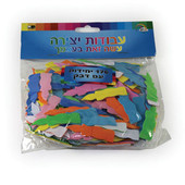 Hannukah Candles Self-Adhesive Foam Shapes