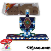 D-I-Y Craft  Wood Chanukah Menorah Project