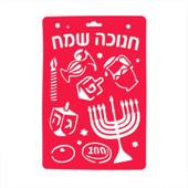 Chanukah Stencil with various Hanukkah Symbols