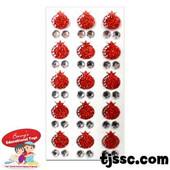 glittery pomegranates & gems stickers for Rosh HaShanah, the Jewish new year.