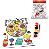Passover Coloring Activity