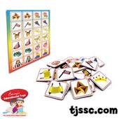 Simple Purim Memory Game
