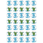 Israel Flags & Sabres Stickers