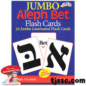 Jumbo Aleph Bet Flash Cards