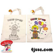 Happy Purim Tote Bag - Shalach Manos Bag for Decorating