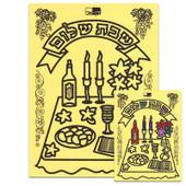 Shabbat Magic Peel & Stick Glitter Foil Craft Project