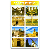 Jerusalem of Gold Stickers