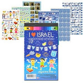 I love Israel Large Sticker Book
