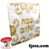 Shabbat Shalom in Hebrew Napkins (Gold) - 20 pcs.