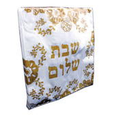 Shabbat Shalom in Hebrew Napkins (Gold)