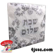 Shabbat Shalom in Hebrew Napkins (Silver) - 20 pcs.