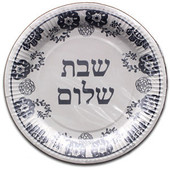 Shabbat Shalom Disposable Paper Plates in Hebrew (Silver)