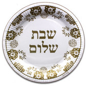 Shabbat Shalom Disposable Paper Plates in Hebrew (Gold)