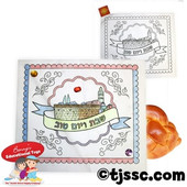 Shabbat & Yom Tov Challah Cover for Decoration (Jerusalem Design)