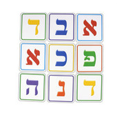 Aleph Bet Memory Game on Durable Plastic Cards