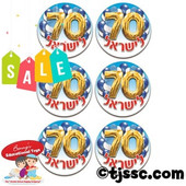 70 Years Israel Lapel Badge Stickers on Sale