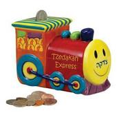 Ceramic Train Tzedakah Box