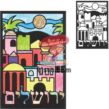 """Jerusalem"" Jewish Velvet Art (Felt Art)"