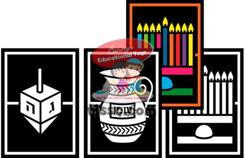 Hanukkah (Chanukah) Stained Glass Project Hanukkah arts and craft project