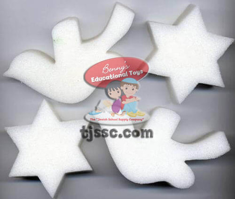 Affordable Synthetic Atzmauth Sponge Set
