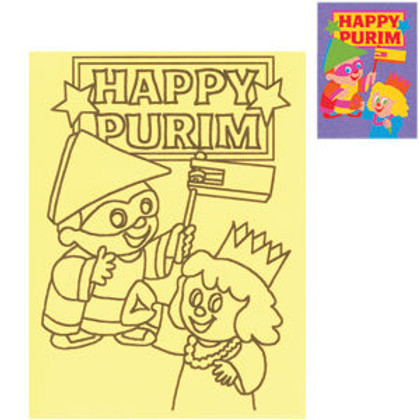 purim self adhesive jewish sand art boards without sand 12 buy