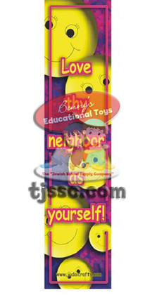 Love Thy Neighbor English Bookmark Card Stock