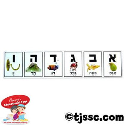 plastic alphabet strips