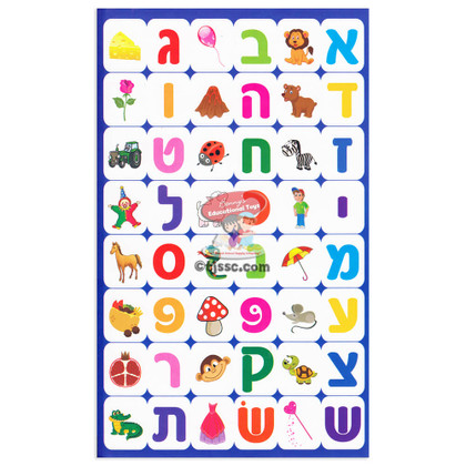 Large Alef Bet Opening Letter Stickers