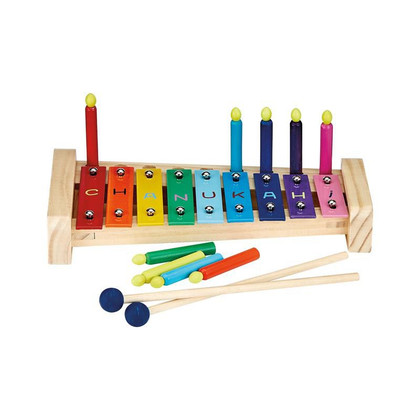 """My First Xylophone"" Wood Menorah"