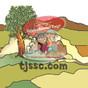 Cave of R'Shimon Bar Yochai Card Board
