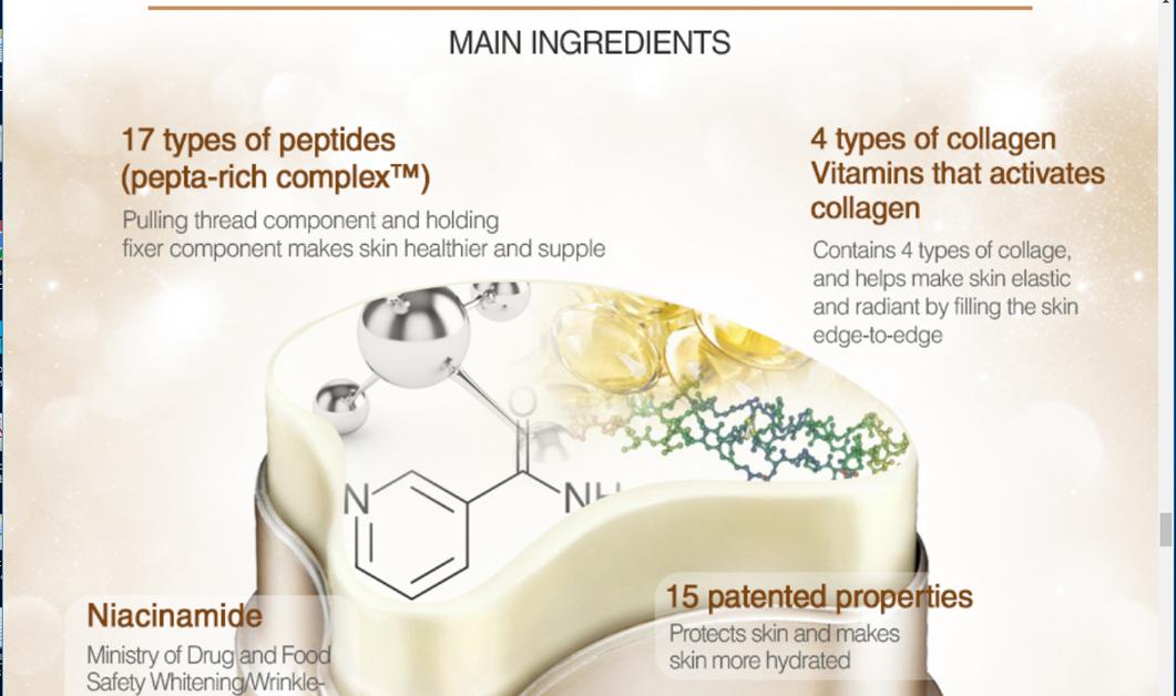maxclinic-ingredients.jpg