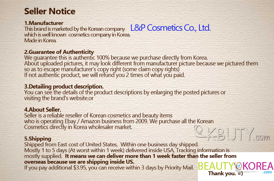 mediheal-seller-notice.jpg
