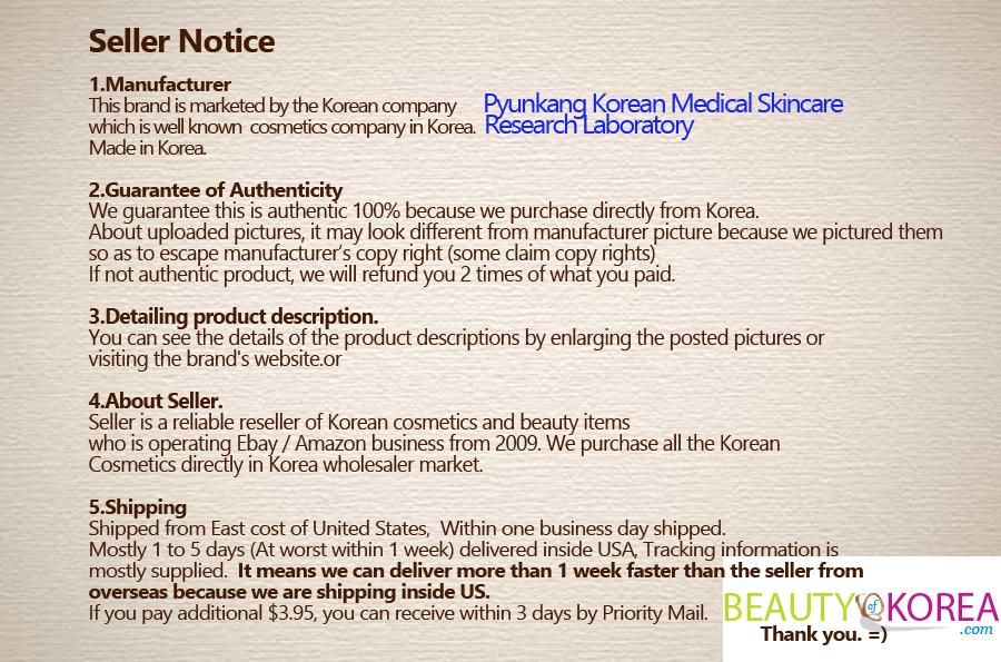 seller-notice2.jpg